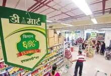 Dmart reported a 46.6% increase in its standalone revenue from operations at  ₹7,649.64 crore for the second quarter ended September 2021