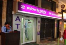 Shares of Karnataka Bank ended 6.24% higher at `114.85, paring gains, while the BSE's benchmark Sensex gained 0.6% to 19,439.48 points. Photo: Ramesh Pathania/Mint  (Ramesh Pathania/Mint )